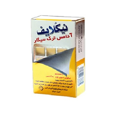 آدامس ترک سیگار نیکولایف نیکوتین 2 میلی گرم با طعم لیمو 30 عددی | Nicolife Nicotin 2 mg, Lemon Flavor 30 Stop Smoking 30 pcs