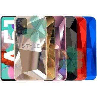 عکس قاب گوشی سامسونگ Samsung Galaxy A51 طرح الماس Diamond Cover Case for Samsung Galaxy A51 قاب-گوشی-سامسونگ-samsung-galaxy-a51-طرح-الماس