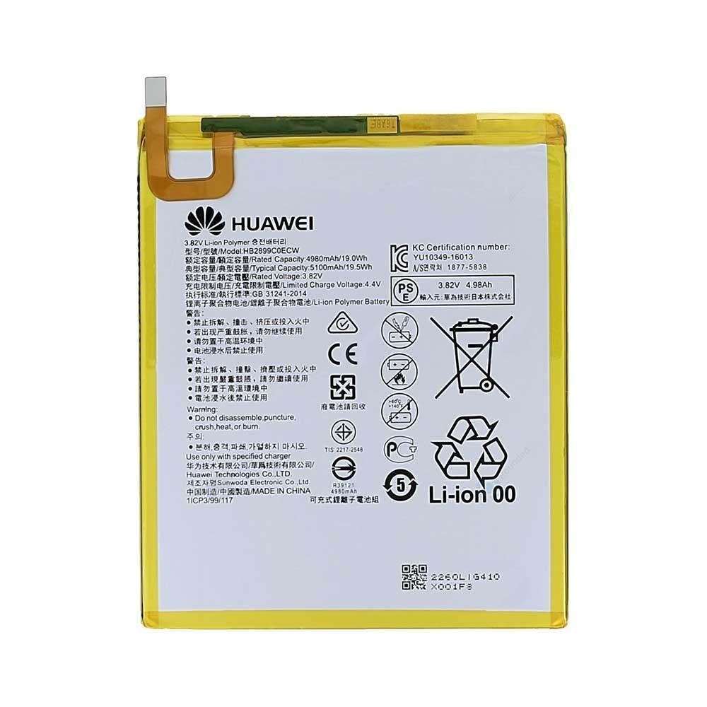 تصویر باتری اصلی تبلت هوآوی Huawei MediaPad M3 8.4
