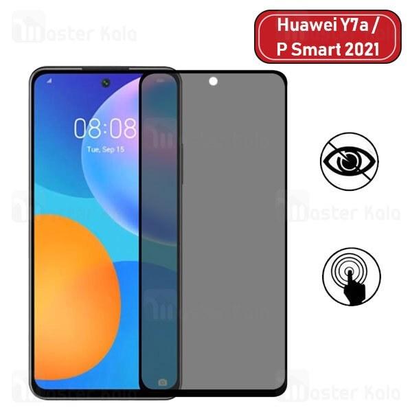 تصویر گلس حریم شخصی تمام صفحه تمام چسب هواوی Huawei Y7a / P Smart 2021 Privacy Glass