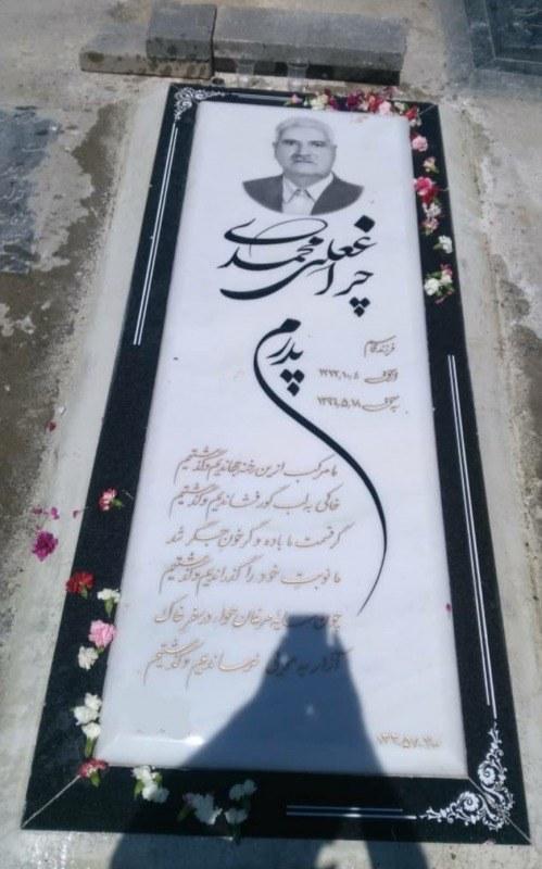 سنگ قبر مرمر هرات کد 32