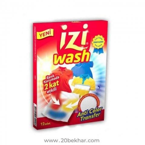 عکس دستمال ضد رنگ دهی لباس ایزی واش Izi Wash Anti Color Transfer دستمال-ضد-رنگ-دهی-لباس-ایزی-واش