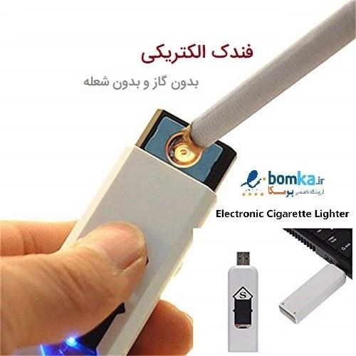 فندک الکترونیکی بدون نیاز به سوخت usb smart electronic cigarette lighter