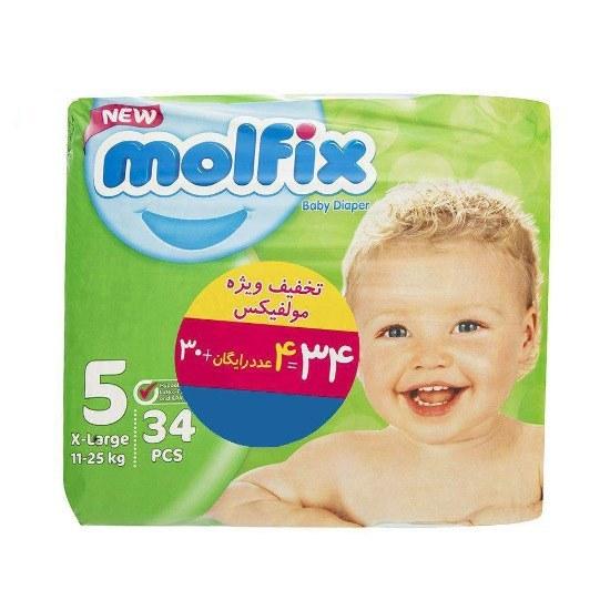 پوشک بچه مولفیکس ترکیه سایز 5 بسته 34 عددی