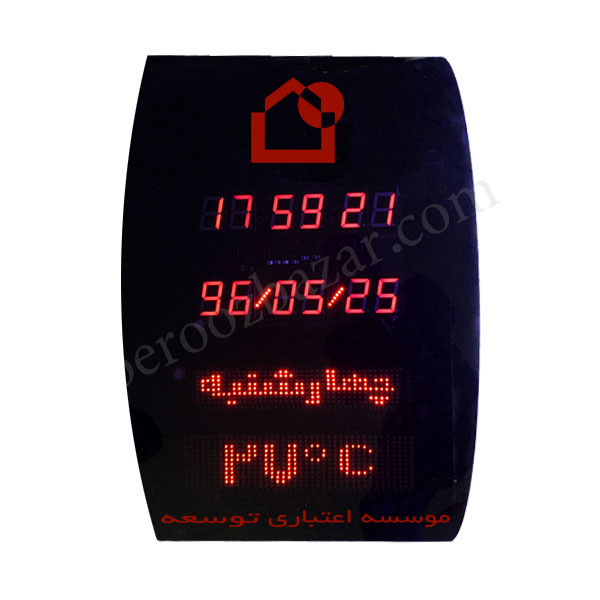 تصویر ساعت و تقویم دیجیتال اداری و بانکی تک رنگ ۴ ردیفEB2