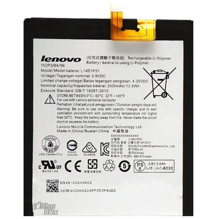 تصویر باتری اورجینال تبلت لنوو Phab Plus مدل L14D1P31 ظرفیت 3500 میلی آمپر ساعت Lenovo Phab Plus - L14D1P31 3500mAh Original Tablet Battery