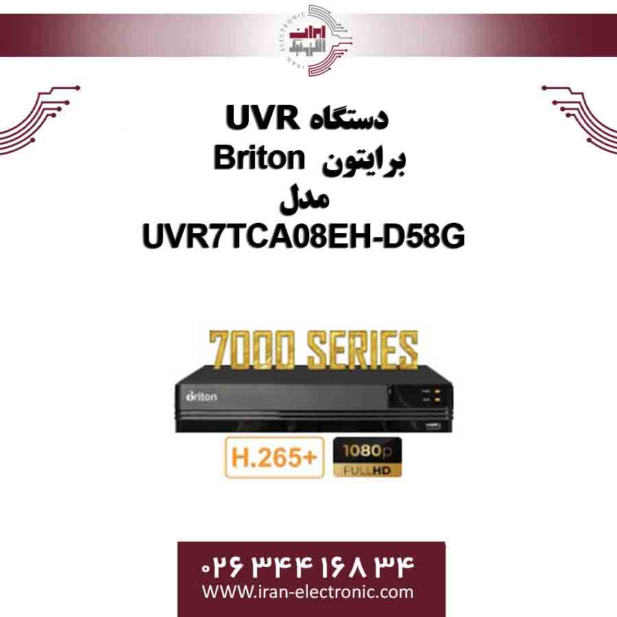 تصویر دستگاه UVR برایتون 8 کانال مدل Briton UVR7TCA08EH-D58G