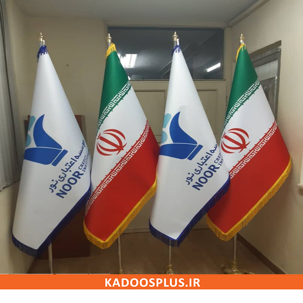 تصویر پرچم تشریفات
