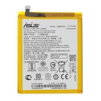 تصویر باتری اصلی تبلت ایسوس Zenfone 6 Asus Zenfone 6 Original Battery
