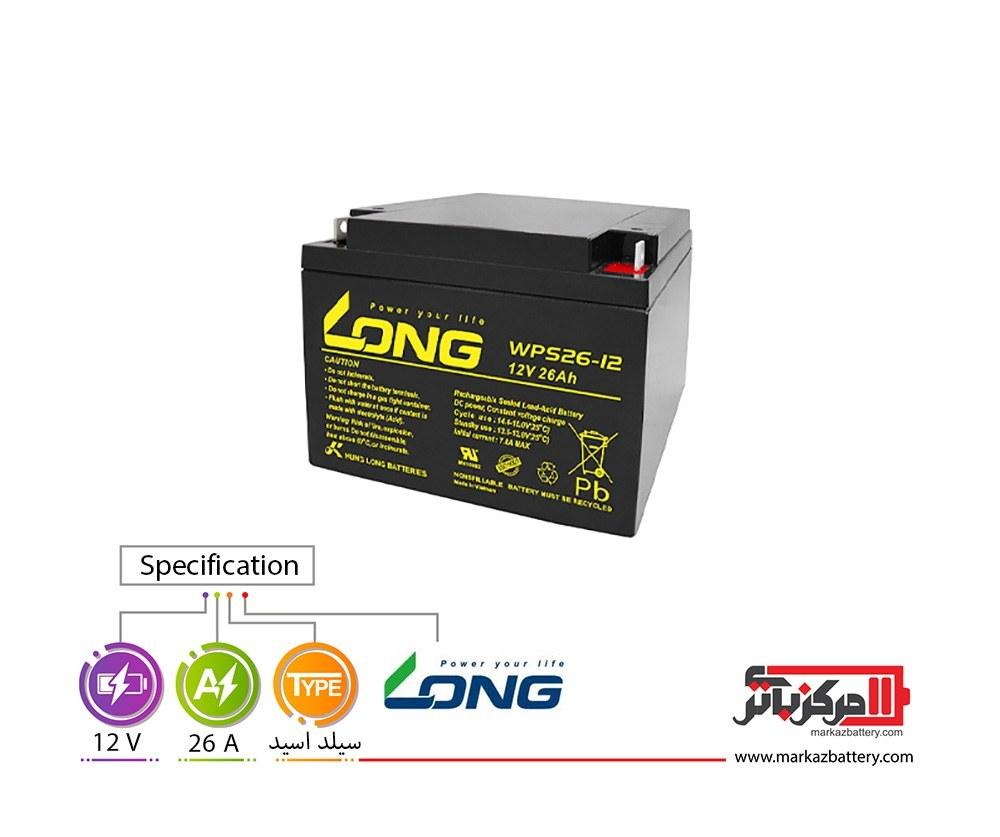 تصویر باتری یو پی اس 12 ولت 26 آمپر لانگ Long 12V 26A VRLA Battery