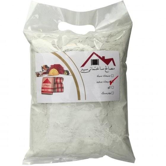 تصویر پودر سیمان سفید مصالح ساختمانی سید کد ۰۲ وزن ۱٫۸ کیلوگرم