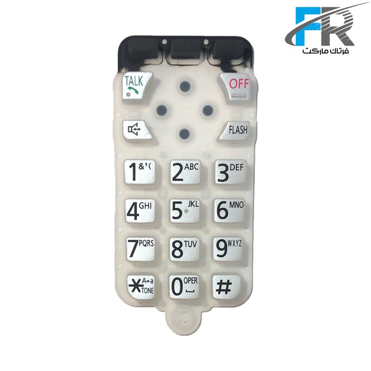 تصویر صفحه کلید یدکی گوشی بی سیم پاناسونیک KX-TGA651