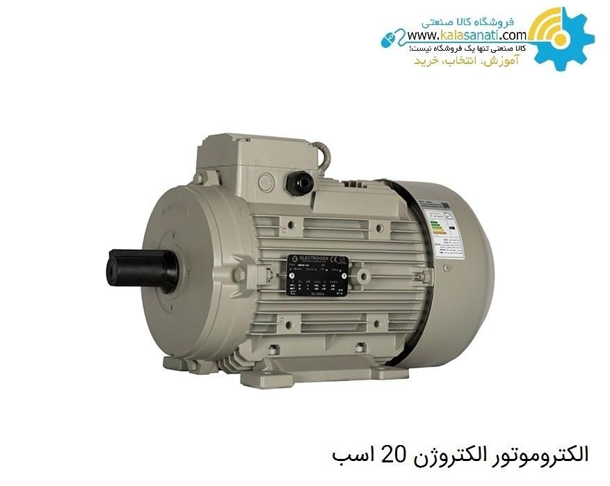 image الکترو موتور الکتروژن سه فاز 15 کیلووات 20 اسب
