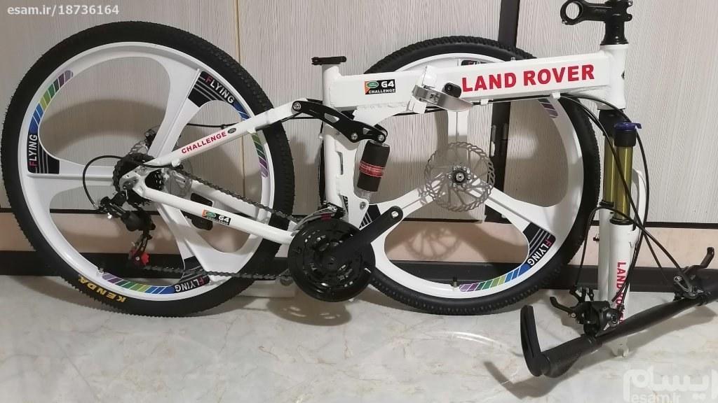 دوچرخه تاشو  land rover _G4 _تنه الومینیوم