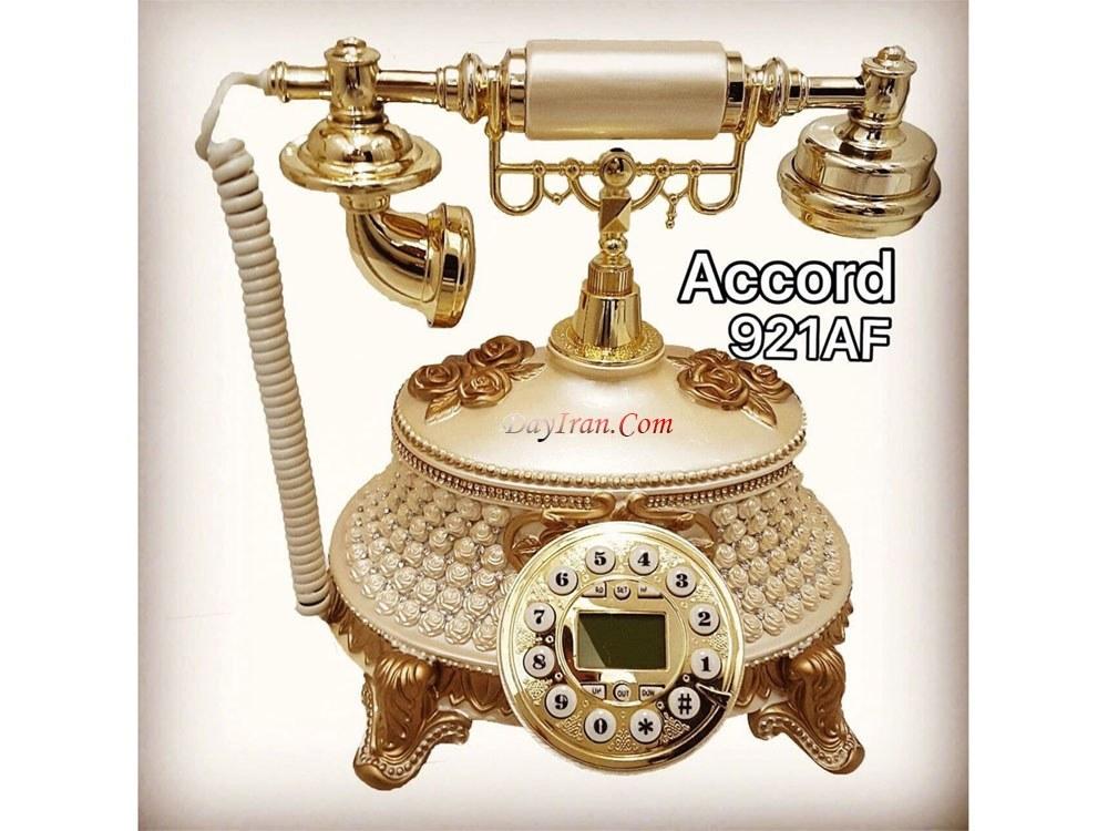 تلفن سلطنتی ۹۲۱AF