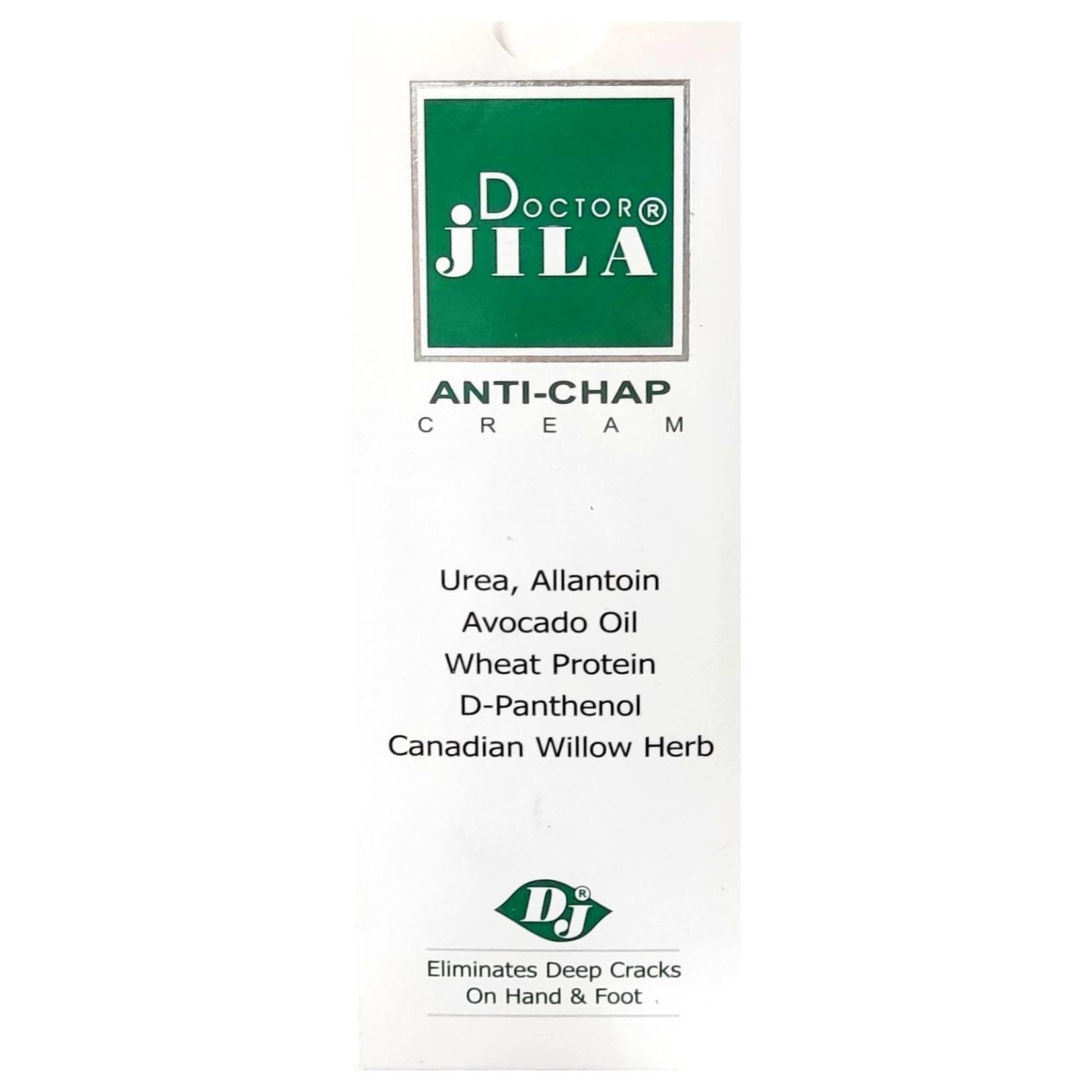 تصویر کرم ترک دست و پا دکتر ژیلا ا Doctor Jila Anti Chap Cream Doctor Jila Anti Chap Cream