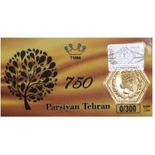تصویر سکه طلا پارسیان مدل P300