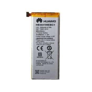 عکس باتری اصلی موبایل هوآوی Huawei Honor 4C و مدلهای سازگار با کد (HB444199EBC+ (2550mAh Huawei Honor 4C 2550mAh mobile phone Battery باتری-اصلی-موبایل-هواوی-huawei-honor-4c-و-مدلهای-سازگار-با-کد-hb444199ebc+-2550mah