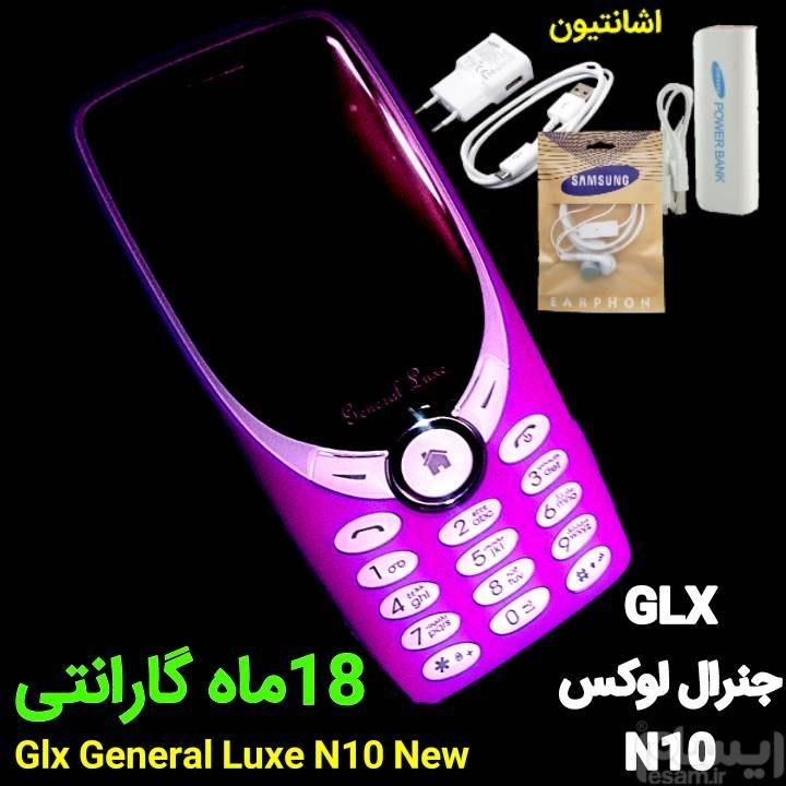 گوشی جدید ایرانی جنرال لوکس GLX N10 |