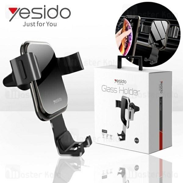 پایه نگهدارنده و هولدر یسیدو Yesido C46 Car Holder