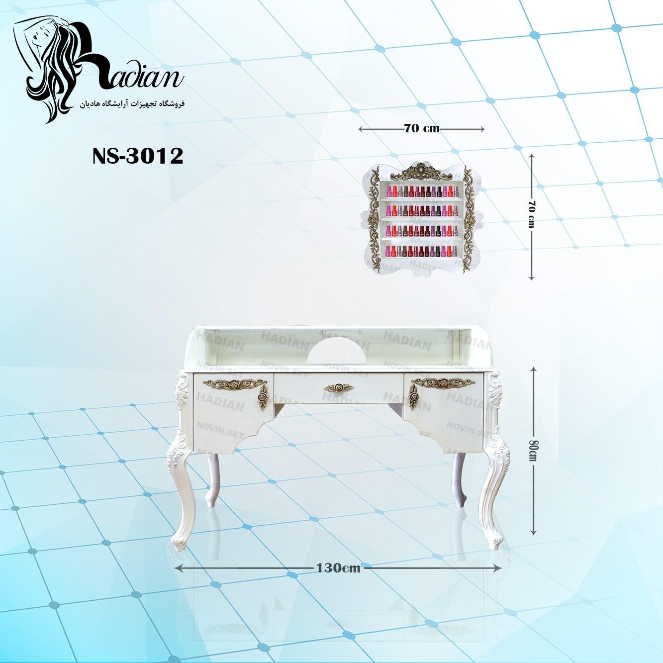 تصویر میز مانیکور شایلی لبه دار دو نفره  با استند لاک با رنگ
