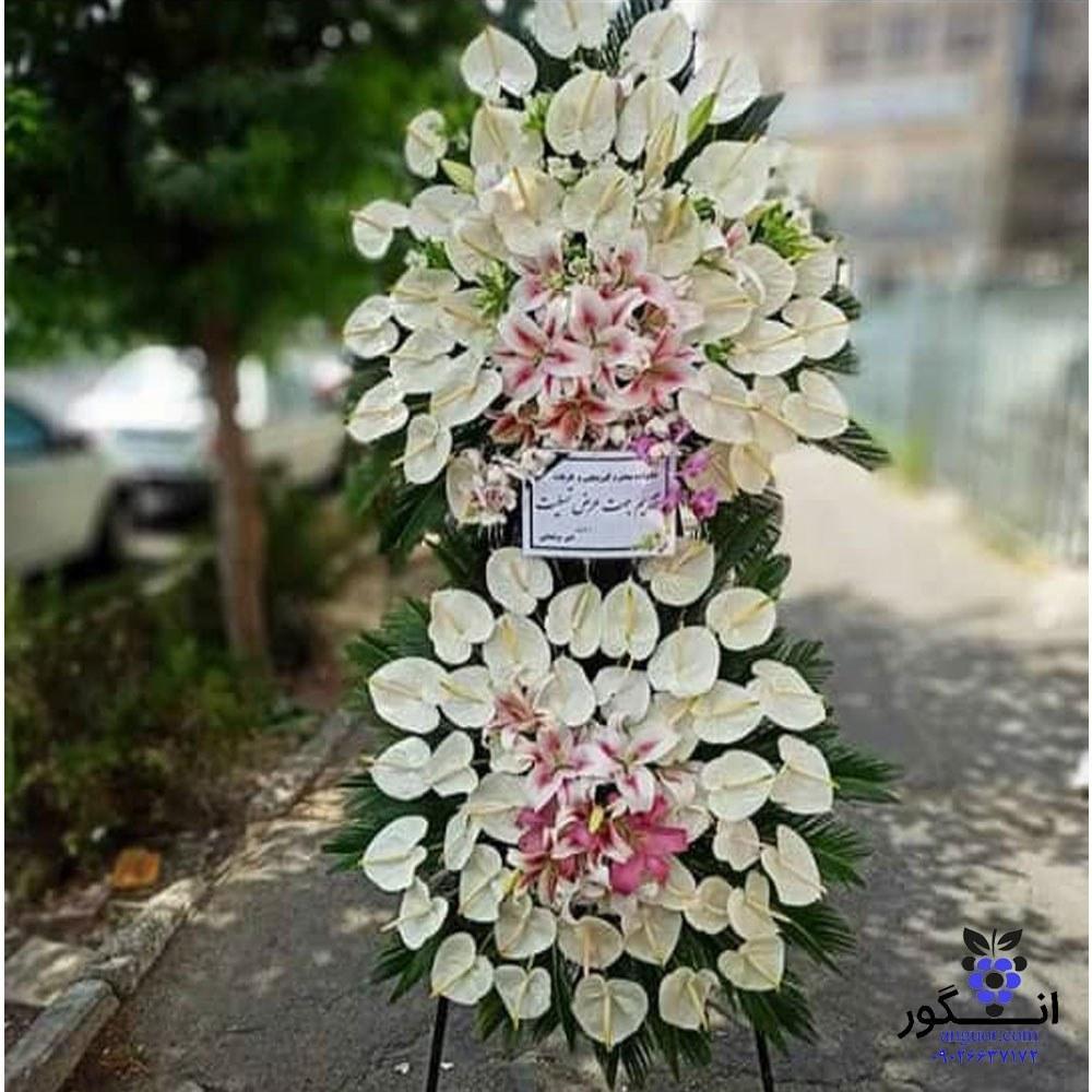 تصویر تاج گل دو طبقه ترحیم لیلیوم و آنتریوم