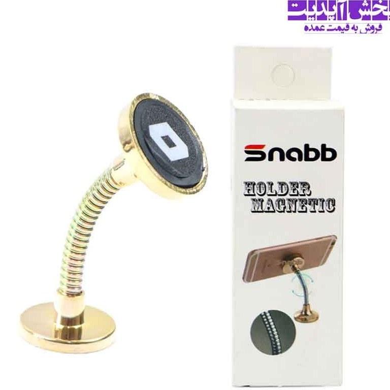 پایه نگهدارنده موبایل (هولدر) مدل SNABB