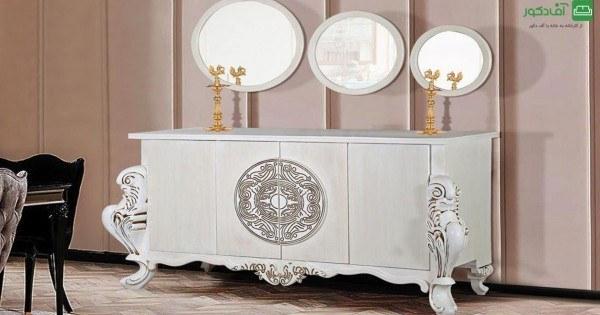 آینه و میز کنسول پرنس |
