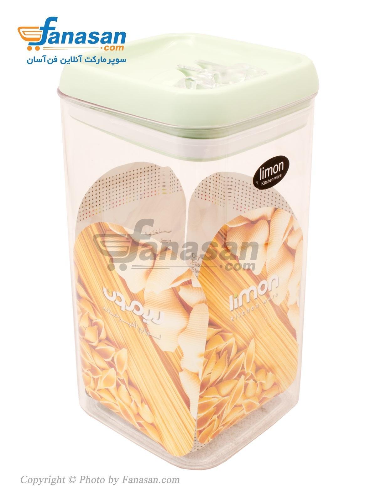 تصویر بانکه چهارگوش لیمون نشکن سارینا سایز 1 ا Limon kitchen ware size 1 Limon kitchen ware size 1