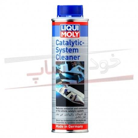 main images مکمل تمیز کننده کاتالیزور لیکو مولی حجم 300 میلی لیتر Liqui Moly Catalytic System Clean