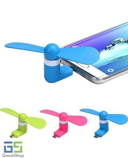 تصویر پنکه قابل حمل با امکان اتصال به گوشی Portable microUSB Mini Fan