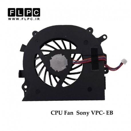 تصویر فن لپ تاپ سونی Sony VPC-EB Laptop CPU Fan