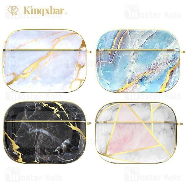 تصویر کاور ایرپاد پرو Apple Airpods Pro Kingxbar Swarovski Marble Series