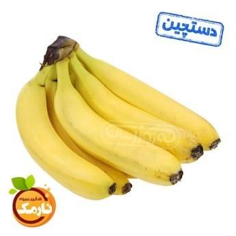 عکس موز دستچین هایپر میوه نارمک  موز-دستچین-هایپر-میوه-نارمک