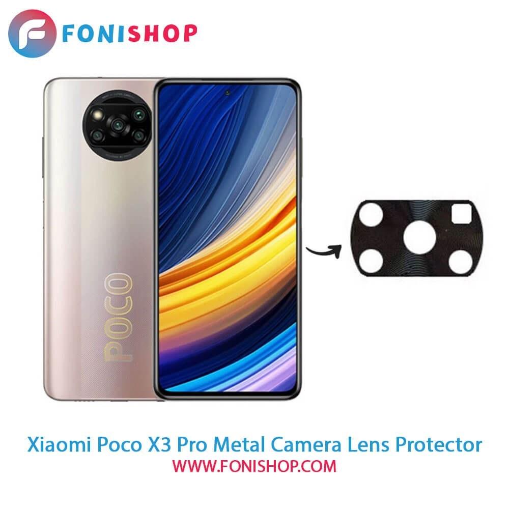 تصویر محافظ لنز فلزی دوربین شیائومی Xiaomi Poco X3 Pro