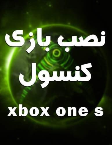 تصویر نصب بازی ایکس باکس وان تعداد 20 بازی
