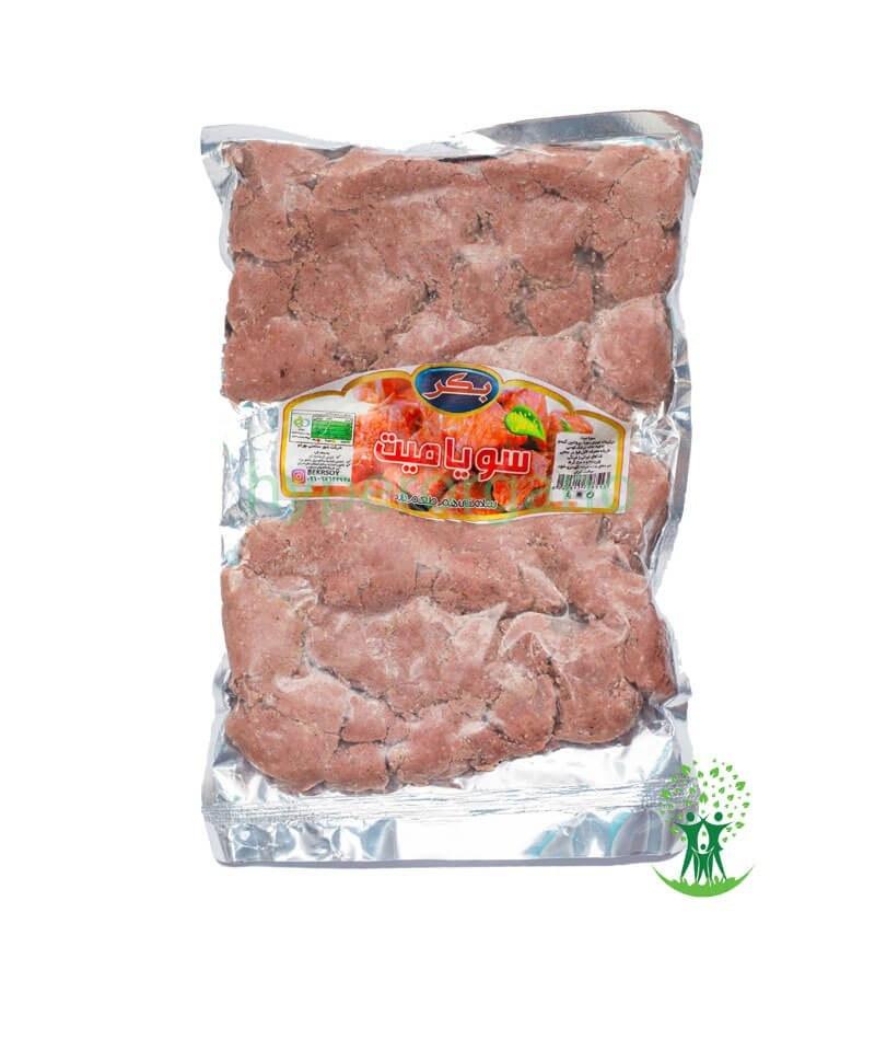 تصویر سویا میت تکه ای ( گوشت گیاهی ) 500 گرمی بکر