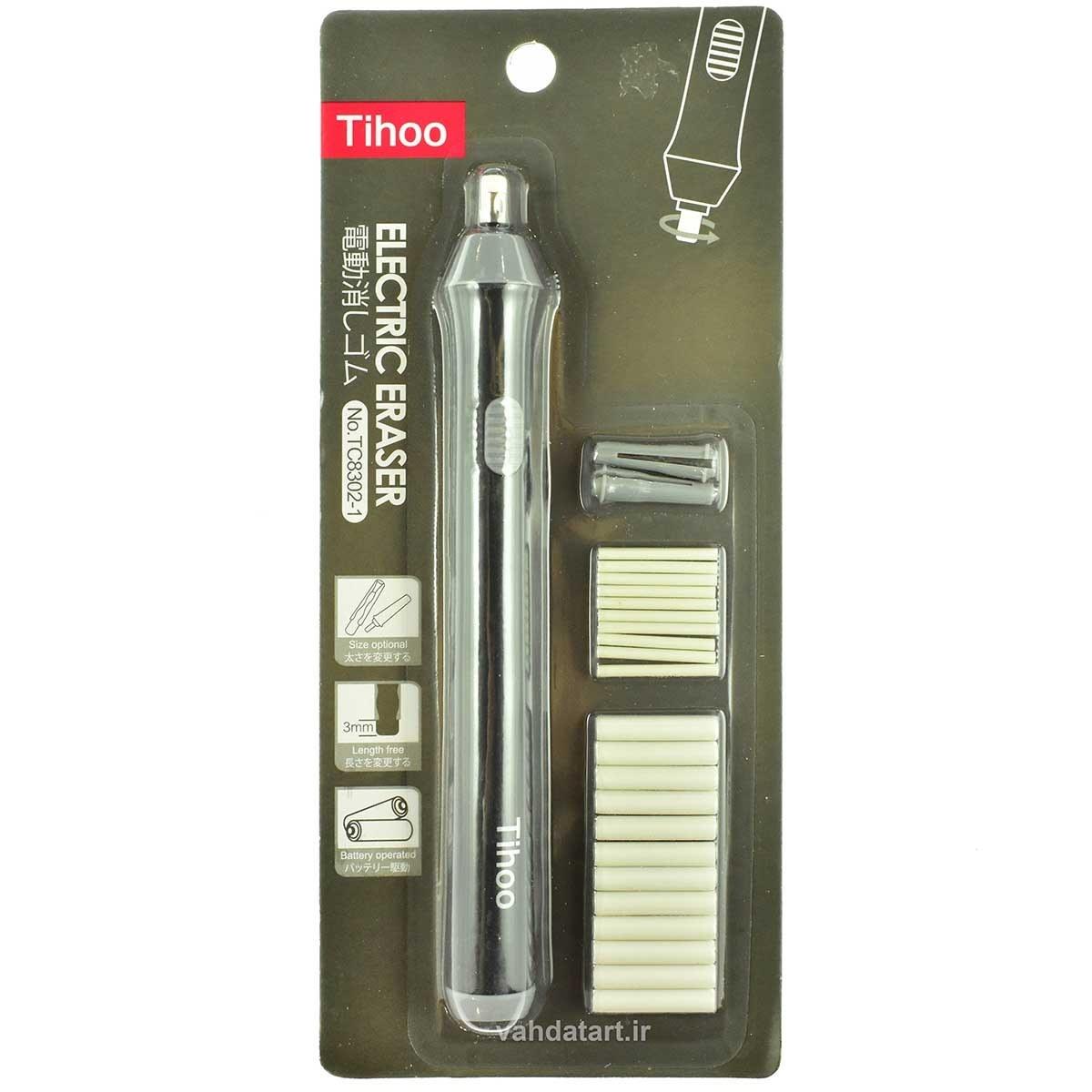 پاکن الکتریکی مدل Tihoo