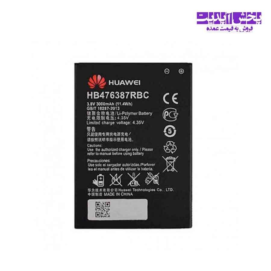 باتری آنر HB476387RBC ظرفیت 3000 میلی آمپر ساعت