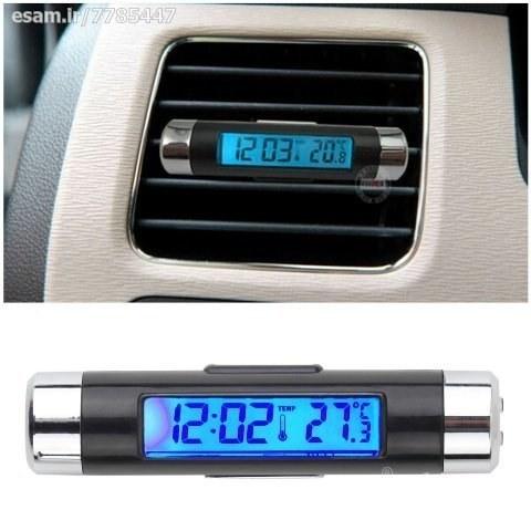 دماسنج دیجیتال با ساعت برای اتومبیل |