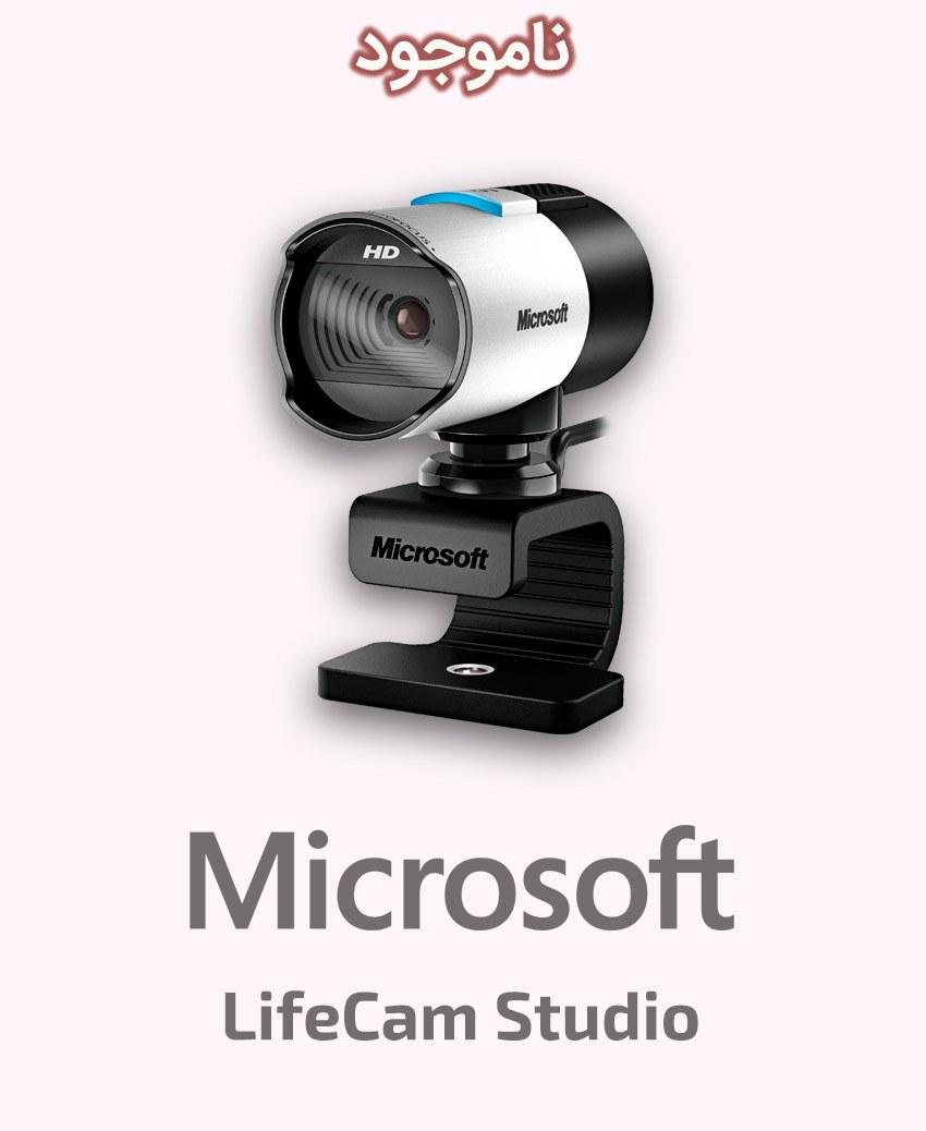 تصویر وب کم مایکروسافت مدل LifeCam Studio