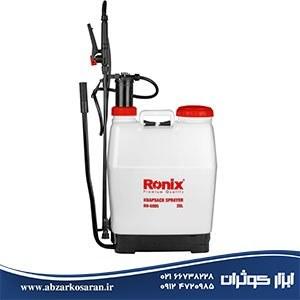 تصویر سمپاش دستی 20 لیتری Ronix مدل RH-6005 20 liter Ronix hand sprayer model RH-6005