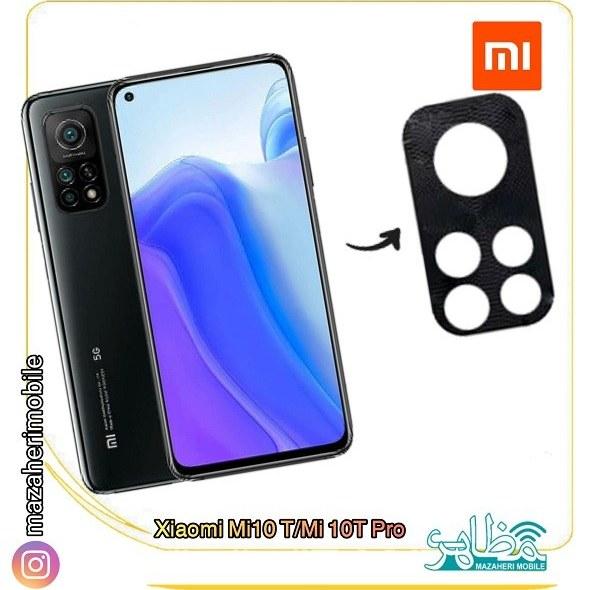 تصویر محافظ لنز فلزی دوربین موبایل مدل شیائومیxiaomi Mi 10 T