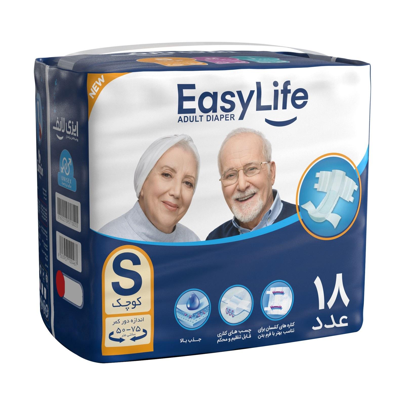 تصویر پوشینه بزرگسال ایزی لایف سایز کوچک بسته 18 عددی ا Easy Life Small Adult Protective Diaper 18pc s Easy Life Small Adult Protective Diaper 18pc s