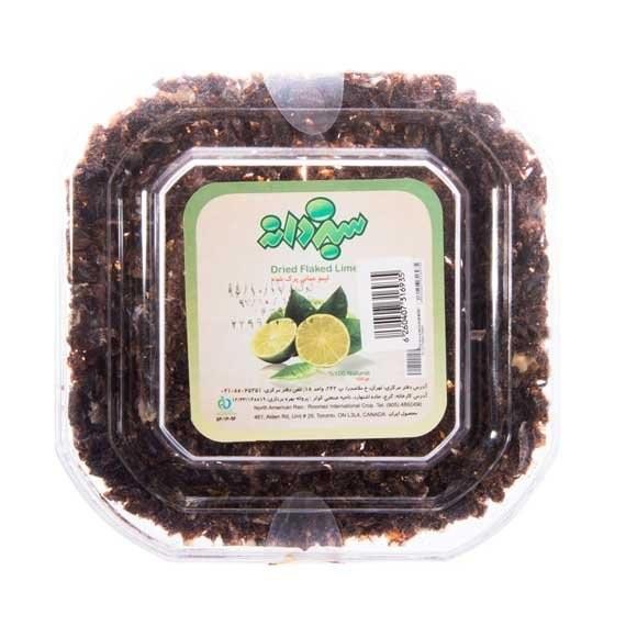 تصویر لیمو عمانی پرک شده سبزدانه ۱۰۰ گرمی -