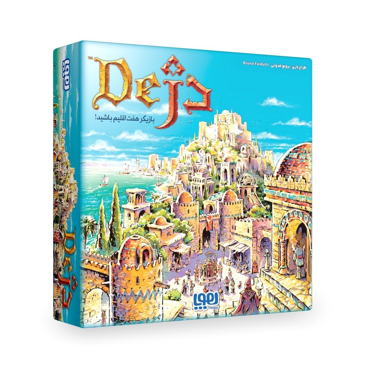 عکس بازی فکری دژ تولید هوپا Dej board game بازی-فکری-دژ-تولید-هوپا