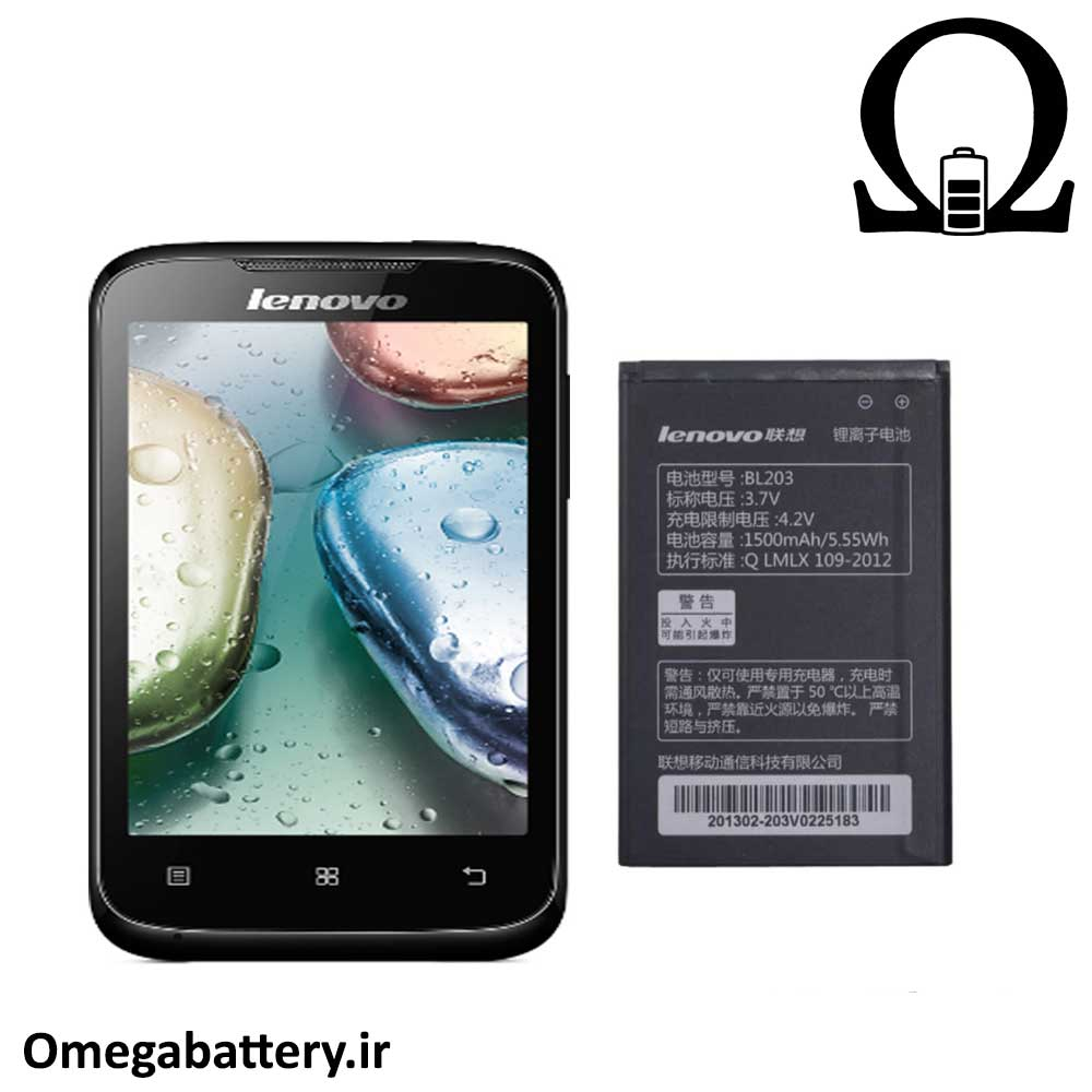 تصویر باتری اصلی گوشی لنوو Lenovo A369i - BL203