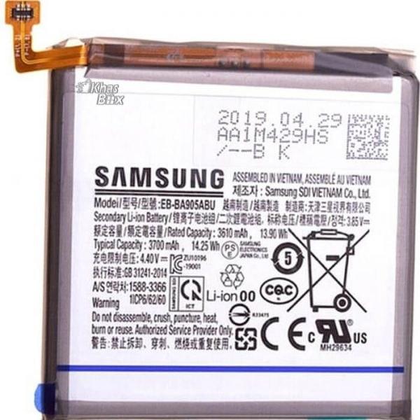 تصویر باتری اصلی گوشی سامسونگ Samsung galaxy A80 Samsung galaxy A80 original battery