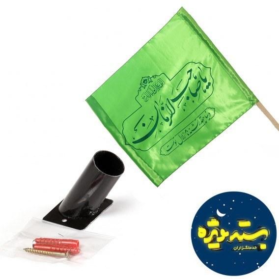 تصویر بسته ویژه خدمتگزاران شماره 62_ پایه فلزی، میله چوبی و پرچم ویژه کمپین رنگ سبز