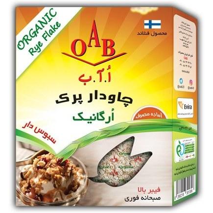 تصویر چاودار پرک صبحانه فوری ارگانیک OAB